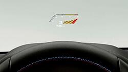 Повноколірний Дисплей BMW Head-Up.